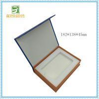 移动电源包装高档书形盒蓝白色纸盒加工定制柔性版印刷柏锐