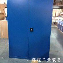 深圳 辉煌HH-242 定做重型加厚汽修工具柜 双开门五金零件柜直销
