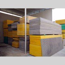 【厨房用具】北京建材市场哪里有卖后厨沟盖板 厚度3公分或者2.5公分的 河北华强