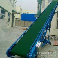 贵州皮带输送机厂家 矿山爬坡皮带输送机宏瑞定做厂家报价