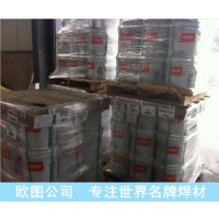 美国赫伯特焊条焊丝中国区授权总代理