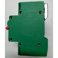 Iimp25KASCB后备保护器安装和使用