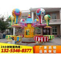 小型儿童桑巴气球的厂家