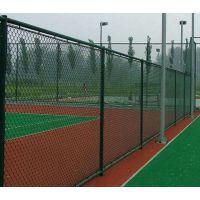足球场围栏,篮球场围栏,体育场护栏,安徽护栏网厂家