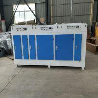 两千-十万风量uv光氧除尘器工业除尘设备厂家同帮环保