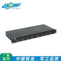 GAONET高耐特 工业级8路千兆光千兆电收发器 光纤收发器价格品牌