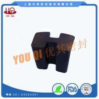橡胶缓冲垫 H型/工字型缓冲垫