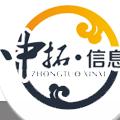 扬州中拓信息科技有限公司
