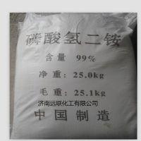 供应磷酸氢二铵 袋装 工业级 肥料用现货特卖