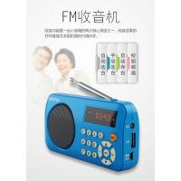 Rolton/乐廷 T3迷你小音响便携式插卡U盘音箱调频老人广播收音机