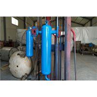 MQF-25旋风除水气水分离器销售、不锈钢分离器价格、专业分离器厂家