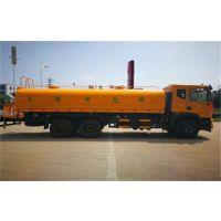 东风20吨洒水车厂价销售139-0866-7996