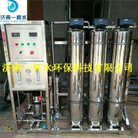 厂家直销 全自动反渗透净水设备生产厂家供应水处理设备不锈钢水处理
