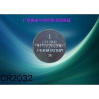cr2032纽扣电子称体重秤小米盒子汽车钥匙遥控器