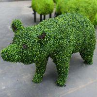 仿真绿植可爱猪动物绿雕 环保植物雕塑 园林景观布置仿真绿雕