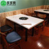 深圳碳烤肥牛桌椅家具哪里有卖 木炭烧烤家具批发定做 韩式