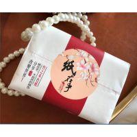 爆品全国包邮 18包 纸在乎 竹纤维抽纸 超值300张 女神必备