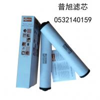普旭0532140159真空泵排气滤芯油雾分离滤芯原厂包装进口滤材