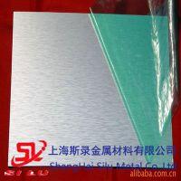 2004铝板