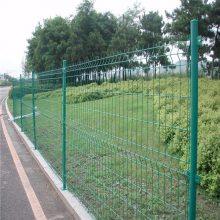 公园护栏网厂家 水库专用双边丝护栏网 铁丝隔离网