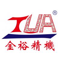 东莞市金裕自动化机械设备有限公司