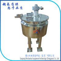 工厂供应EARLY SUN 不锈钢双层加热气动搅拌罐 双层水循环加热气动搅拌桶