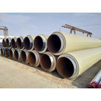 河北大东 预制直埋保温钢管 热力工程专用