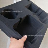 海绵厂家供应高密度海绵包装内衬异形填充海绵 颜色密度可定制