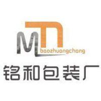 苍南县铭和包装厂