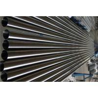 供应浙江食用机械冷轧304卫生不锈钢管提供配送