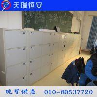 天瑞恒安 TRH-KL24 生物联网储物柜,生物联网智能柜