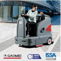 gaomeI高美GM160酷卡驾驶智慧型洗地车