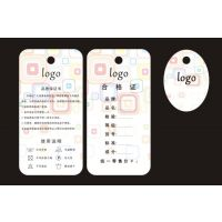 服装吊牌 衣服吊牌卡片 条码吊牌 可以定制LOGO 代打印 厂家直销