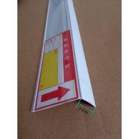 常熟宏度7字型粘帖条,优质PVC材料,超市,商场用塑料卡条