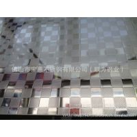 304不锈钢压花板材 304彩色不锈钢压花板材 广州联众