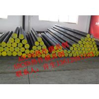 广东厂家直销X13T6W耐高温铜压铸模具钢 ADC88红冲模具钢材