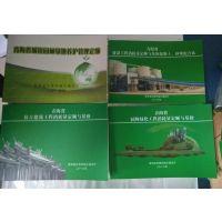 2004版青海省预算定额 安装 园林绿化 装饰装修 市政 土建建筑定额全套c