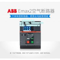 Emax2日本高端原装ABB E2N 800 D LI FHR NST空气断路器工作原理