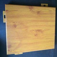 广东墙面装饰氟碳木纹铝单板 仿木铝板
