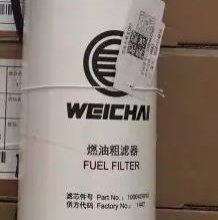 潍柴动力发动机 潍坊226B柴油机配件 13034987水泵