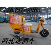 鑫之泉厂家订做——两轮送酒车、送水车、送餐车