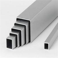 厂家直销6061铝合金方管 大规格