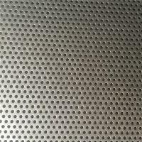 卷料冲孔、铝板冲孔、微孔天花圆孔网【至尚】圆孔