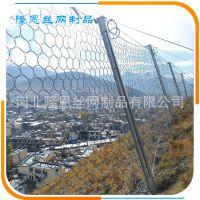 生产供应 RXI-07型环形防护网 边坡防护工程专用 柔性被动防护网