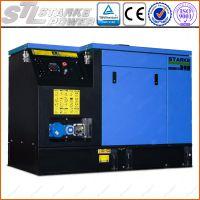 上海萨登12kw超静音大型柴油发电机DS12JY报价