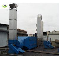 水喷淋塔废气净化器-酸雾水喷淋塔
