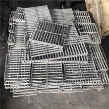 金裕 不锈钢网格板排水沟盖板 304踏步板钢格栅板 方格板