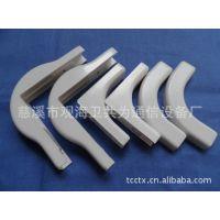 阳角|阴角|封洞线槽|弯角|收尾软管|卡钉扣|套管(连接片)