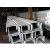 云南不锈钢槽钢批发0871-68356728