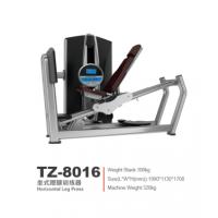 运动天展健身器材 坐式蹬腿训练器 TZ-8016 豪华再现